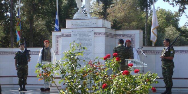 ΠΑΜΕ ΒΟΛΤΑ στις προτομές των πεσόντων και αγνοουμένων της Κύπρου