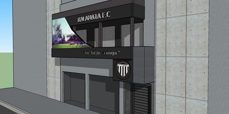 Π.Σ. '' Η  ΚΑΛΑΜΑΤΑ '' στη Φραντζή τα νέα γραφεία, αντάξια του brand name της 18