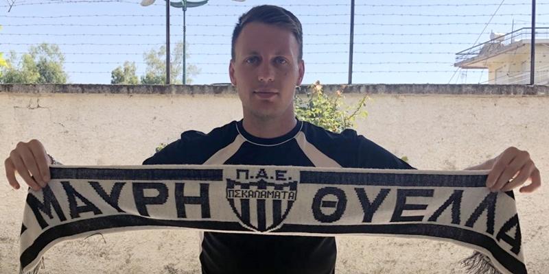Ο Σερβος Stefan Vukmirović είναι ο νέος γκολτζής της Καλαμάτας 1