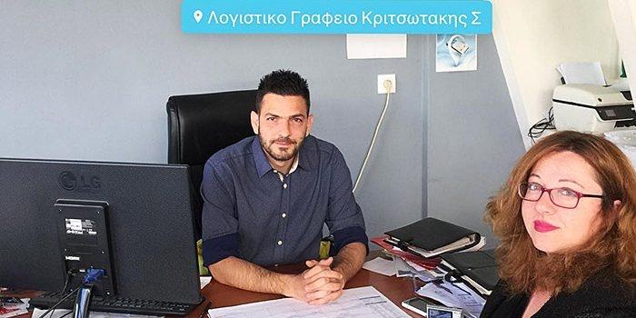 Ο Σωτήρης Κριτσωτάκης για τις φορολογικές δηλώσεις, τι πρέπει να προσέξουμε!!! 4