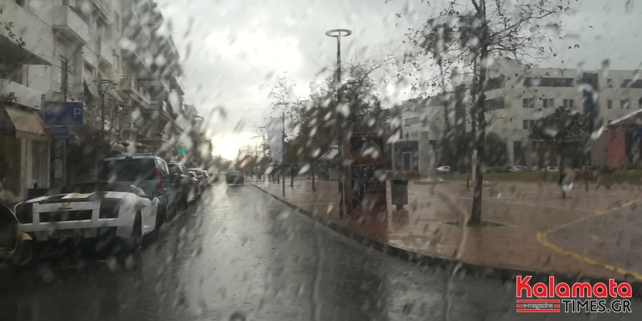 Καιρός Καλαμάτα: Βροχές και καταιγίδες ξανά από την Τρίτη 1