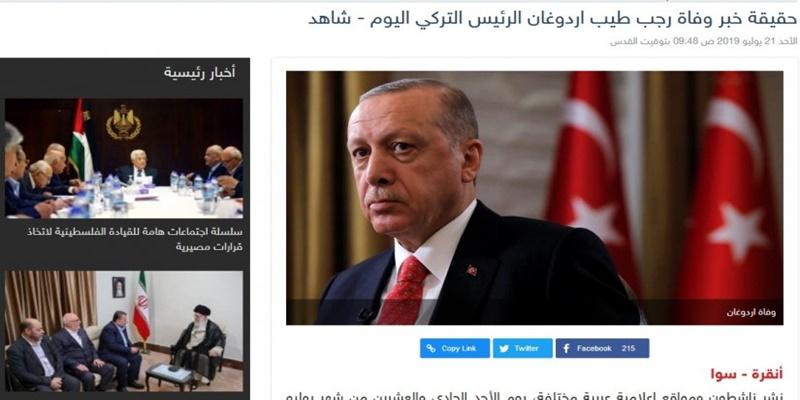 «Καρδιακό επεισόδιο ο Ερντογάν, υπάρχουν φήμες ότι πέθανε» 1