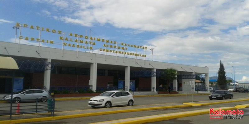 Συνελήφθη 29χρονη που επιχείρησε να ταξιδέψει για Αυστρία, μέσω του Αερολιμένα Καλαμάτας 15