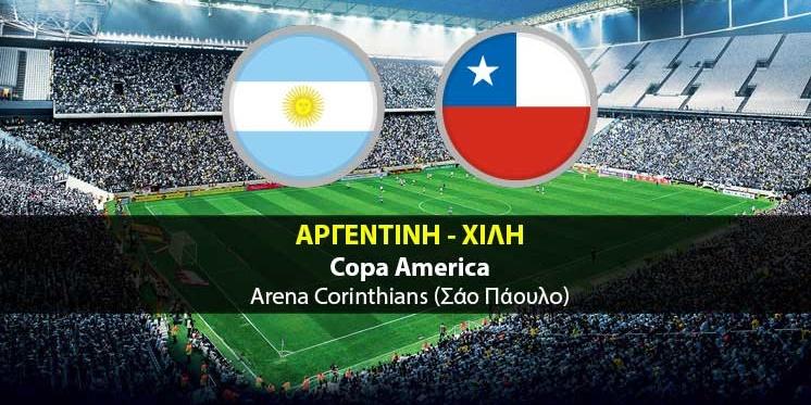 Οι αθλητικές μεταδόσεις της ημέρας με μικρό τελικό του Copa America 1