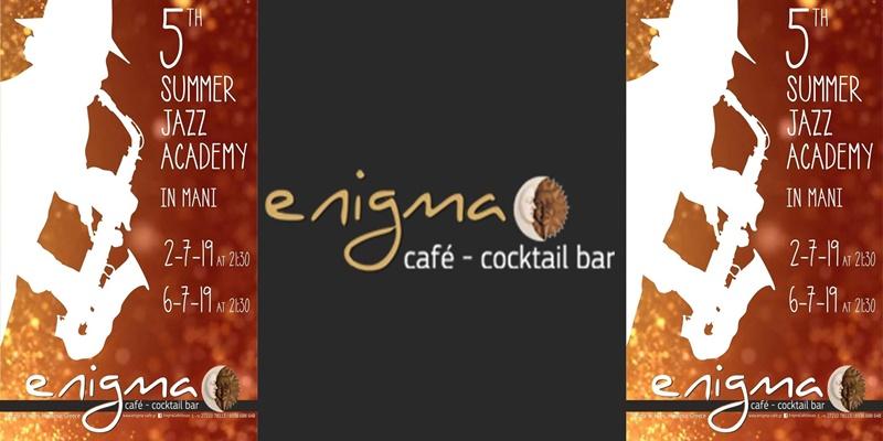 Jam Session σήμερα στις 9:30 στο Enigma cafe bar στη Στούπα 4