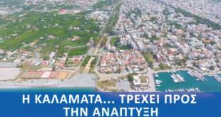 Θανάσης Βασιλόπουλος