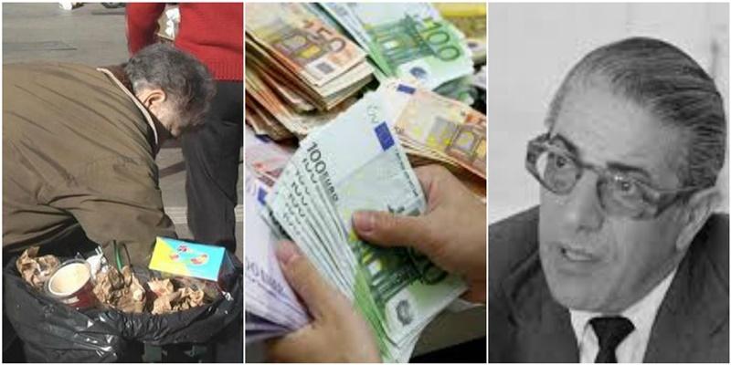 Ο ΣΥΡΙΖΑ ετοίμαζε αποφάσεις για συντάξεις έως και 24.000 ευρώ 3