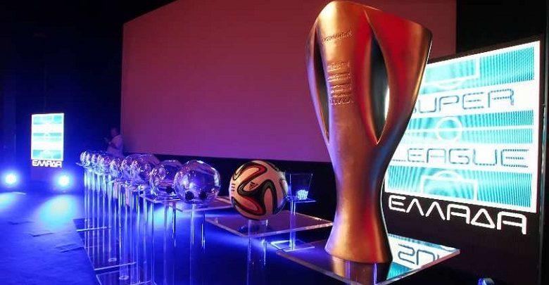 Η κλήρωση του πρωταθλήματος της Super League 10