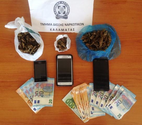 Συνελήφθησαν δυο άτομα για ναρκωτικά στην Καλαμάτα