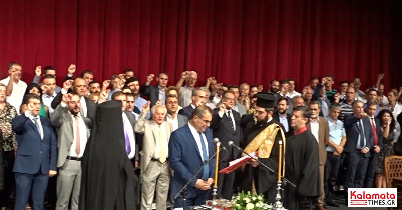 Ο Μητροπολίτης Μεσσηνίας κ. Χρυσόστομος, όρκισε τον νέο Δήμαρχο Καλαμάτας 3