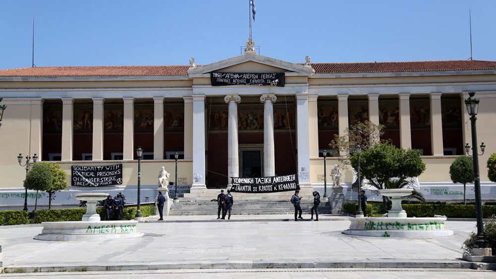 Υπερψηφίστηκε η κατάργηση του ασύλου, αποχώρησαν ΣΥΡΙΖΑ και το ΜεΡΑ25 1
