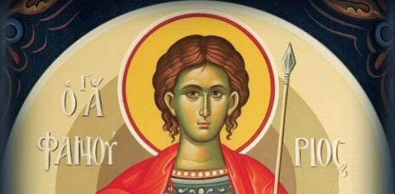 Αγιος Φανούριος: Ο Αγιος που φανερώνει πράγματα και η φανουρόπιτα 1