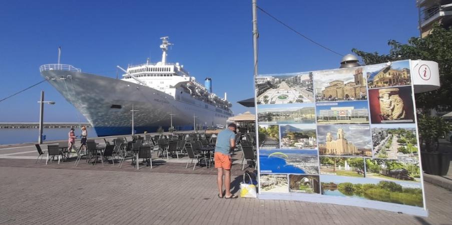 """Το κρουαζιερόπλοιο """"Marella Celebration"""" στην Καλαμάτα 1"""