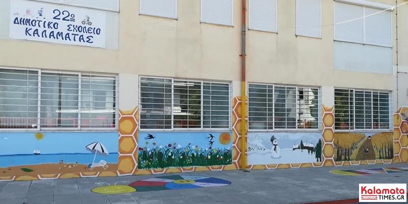 Το πιο όμορφο σχολείο της Καλαμάτας επισκέφτηκε ο Θανάσης Βασιλόπουλος 10