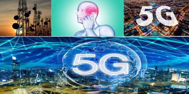 Απαντήσεις για τις επιπτώσεις στην υγεία των πολιτών από το 5G