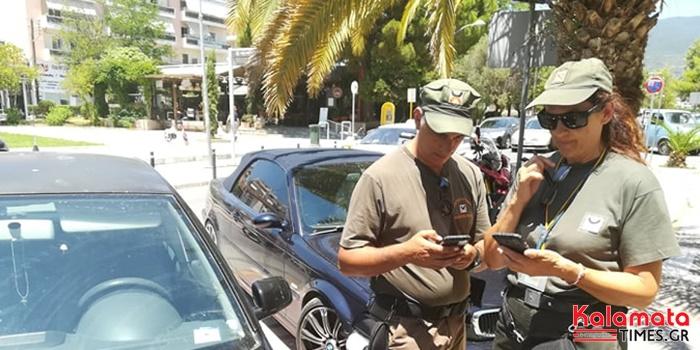 Τεράστιο το έργο των Δημοτικών Αστυνόμων στην Καλαμάτα 2