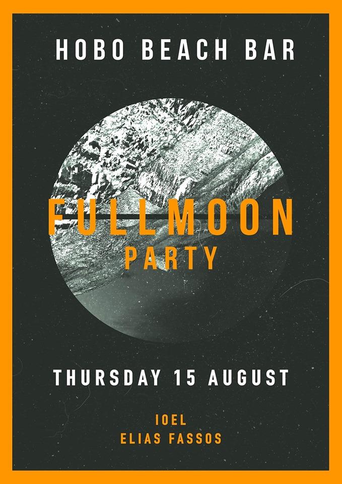 Full Moon Party στο Hobo beach bar! 3