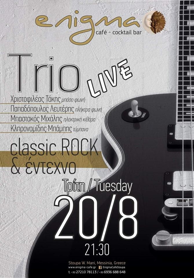 Trio live στο Enigma cafe Bar με ελληνικό έντεχνο και classic Rock 2