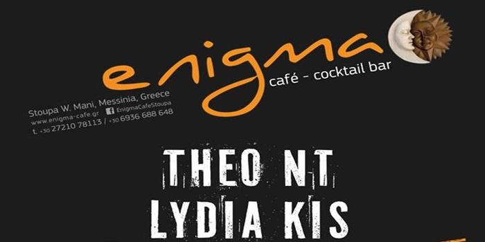 Ροκ απόδραση στο Enigma Café Bar 21