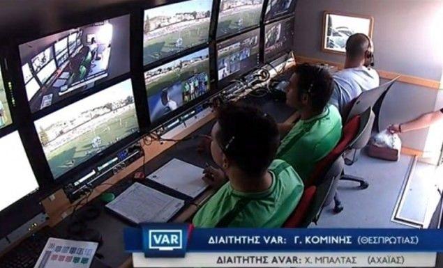 Έπος: Παρήγγειλαν σουβλάκια στο VAR του Λαμία - ΠΑΟ 1