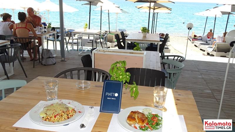 Δροσερές γεύσεις και  πολλές επιλογές στο… Piatto! 2