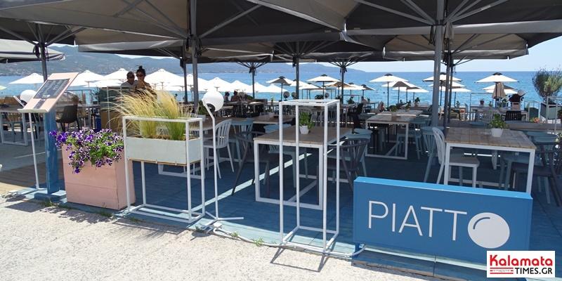Δροσερές γεύσεις και  πολλές επιλογές στο… Piatto! 1