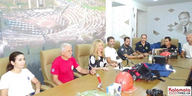 Η Περιφέρεια Πελοποννήσου επιβραβεύει και ενισχύει τον Εθελοντισμό… (photos+video) 8