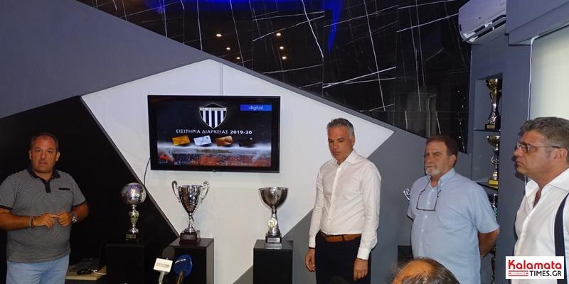ΠΣ Η Καλαμάτα: Κάρτες διαρκείας και ομάδα U17 στο νέο πρωτάθλημα 3