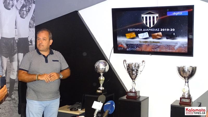 ΠΣ Η Καλαμάτα: Κάρτες διαρκείας και ομάδα U17 στο νέο πρωτάθλημα 5
