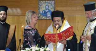 νέας Δημάρχου Οιχαλίας Παναγιώτας Γεωργακοπούλου