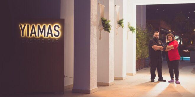 YIAMAS Gastro Bar….  Άκρως πετυχημένη η 2η βραδιά Μεσσηνιακής γαστρονομίας