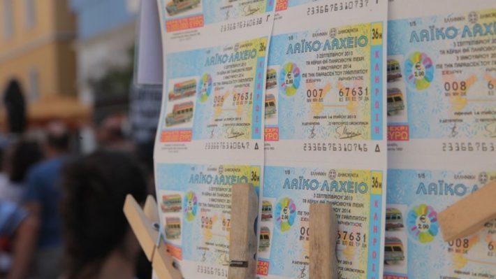 Πετρούπολη: Οι 2 απατεώνες που κέρδισαν 880.000 ευρώ στο λαχείο χωρίς να παίξουν 14