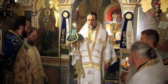 Μητροπολίτης Μεσσηνίας: «Η Παναγία να σκέπει το Λαό και την Πατρίδα μας»