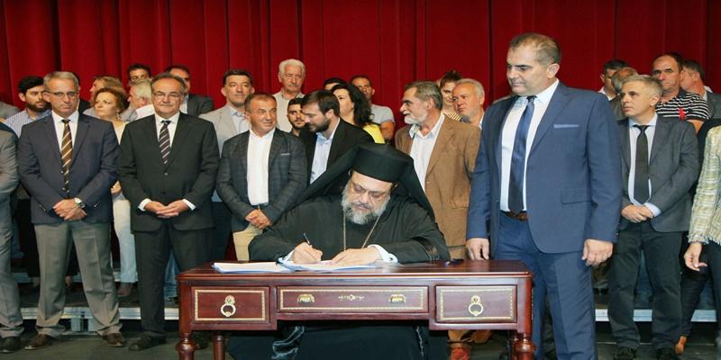 Ο Μητροπολίτης Μεσσηνίας κ. Χρυσόστομος, όρκισε τον νέο Δήμαρχο Καλαμάτας 1