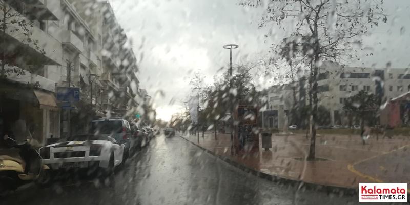 Βροχές όλη τη βδομάδα - Πώς θα κάνουμε τριήμερο Αγίου Πνεύματος 8