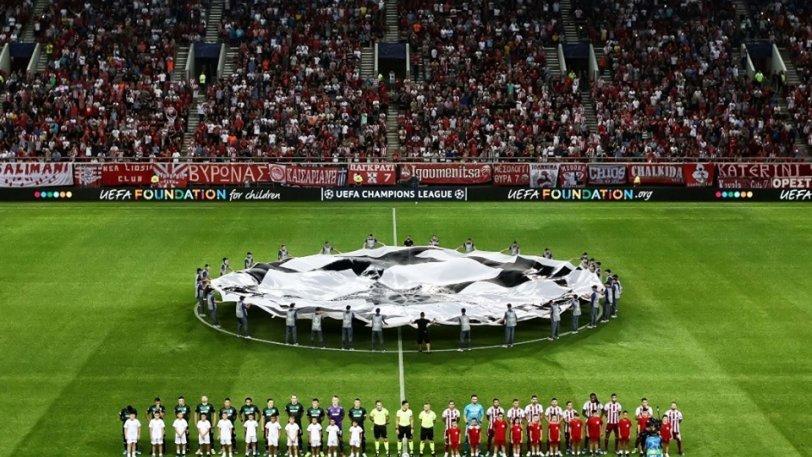 Μεγαθήρια οι αντίπαλοι του Ολυμπιακού στο Champions League 1