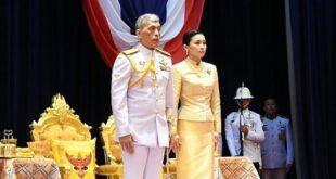 βασιλιάς της Ταϊλάνδης