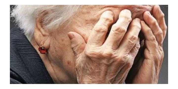 Αφηνιασμένος 27χρονος ληστής προσπάθησε να βιάσει 86χρονη 12