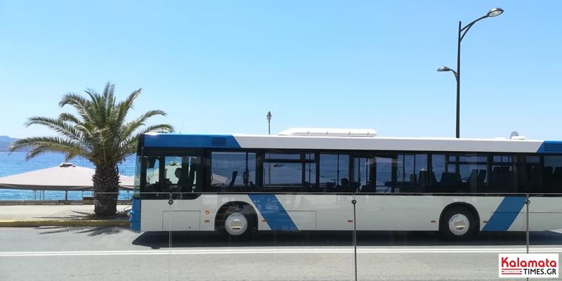 Τρόμος στο λεωφορείο Χ96 για αεροδρόμιο: Επιδειξίας αυνανίστηκε μπροστά σε 20χρονες κοπέλες! 1