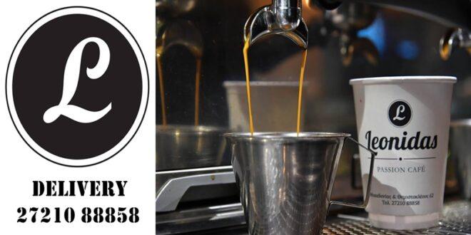 Πάθος για καφέ και λιχουδιές για όλα τα γούστα στο Leonidas passion coffee