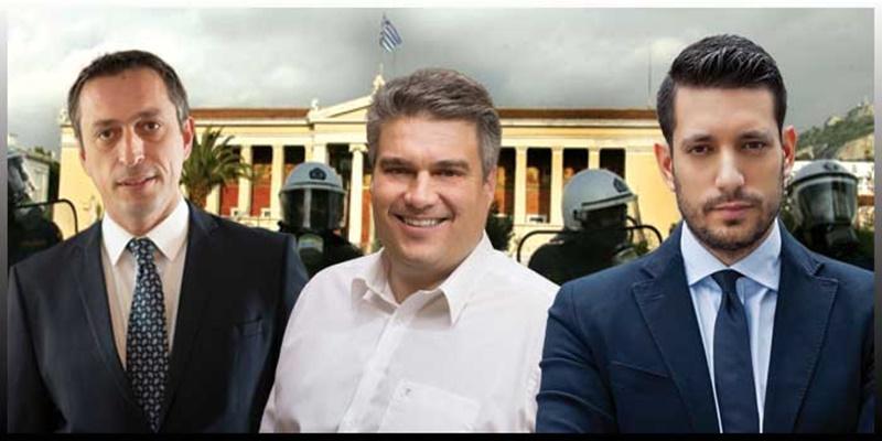 Mαντας, Χρυσομάλλης και Κυρανάκης για κατάργηση του πανεπιστημιακού ασύλου 1