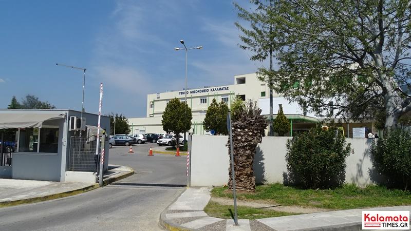 Έκτακτα μέτρα στο Νοσοκομείο Καλαμάτας από Δευτέρα 31