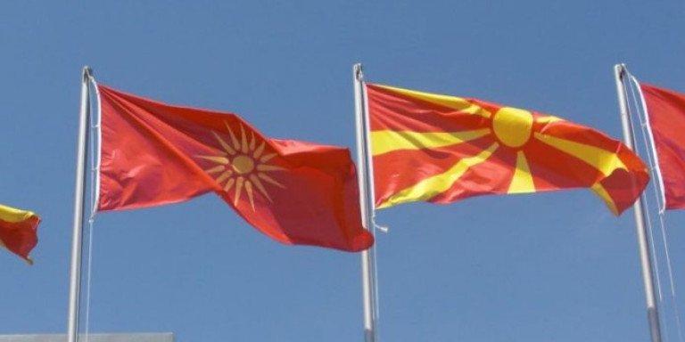 Απαγορεύεται η χρήση του Ήλιου της Βεργίνας και επίσημα στα Σκόπια 4