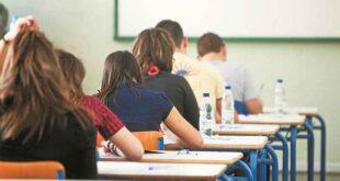 Φροντιστήριο Μέσης Εκπαίδευσης Π3, 14 στην Καλαμάτα