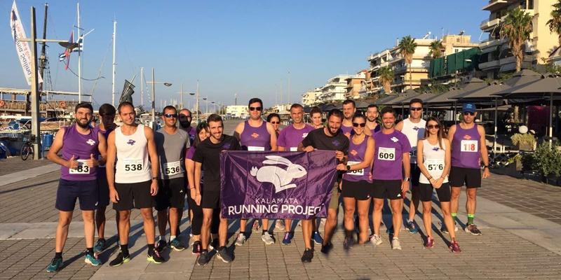 Kalamata Running Project με 23 αθλητές στον 4ο Ημιμαραθώνιο Καλαμάτας 1