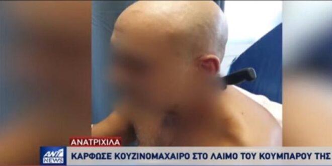 Καλαμάτα: Κάρφωσε μαχαίρι στον λαιμό του κουμπάρου της