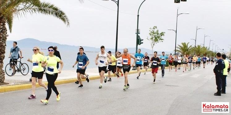 Ο 4ος Ημιμαραθώνιος Καλαμάτας 2019 την Κυριακή 29 Σεπτεμβρίου 2019 1