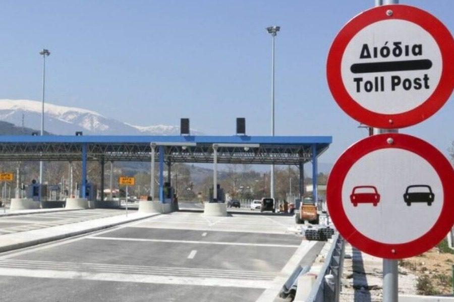 Διόδια με χιλιομετρική χρέωση και στην Ελλάδα! Σε ποιο αυτοκινητόδρομο έρχονται 5