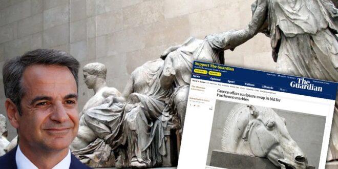 Μητσοτάκης: Να επιστραφούν τα γλυπτά του Παρθενώνα το 2021