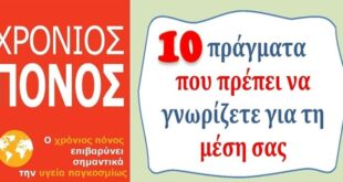 Καλαμάτα: Πρόγραμμα Εκδηλώσεων Ημέρας Μνήμης της Γενοκτονίας των Ελλήνων της Μ. Ασίας